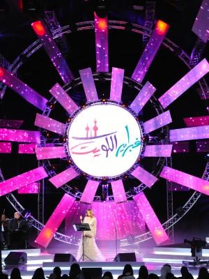 Kuwait Febrayer 2015
